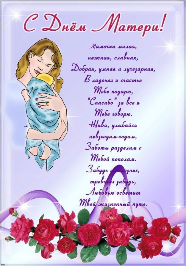 Открыток платьев, красивые открытки маме на день матери