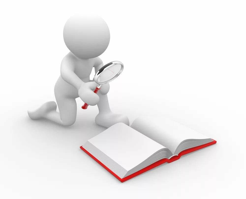 личность картинка для презентации с книгой так называемых весенних