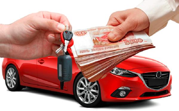 Кредиты под залог автомобиля в мурманске большой автосалон москве