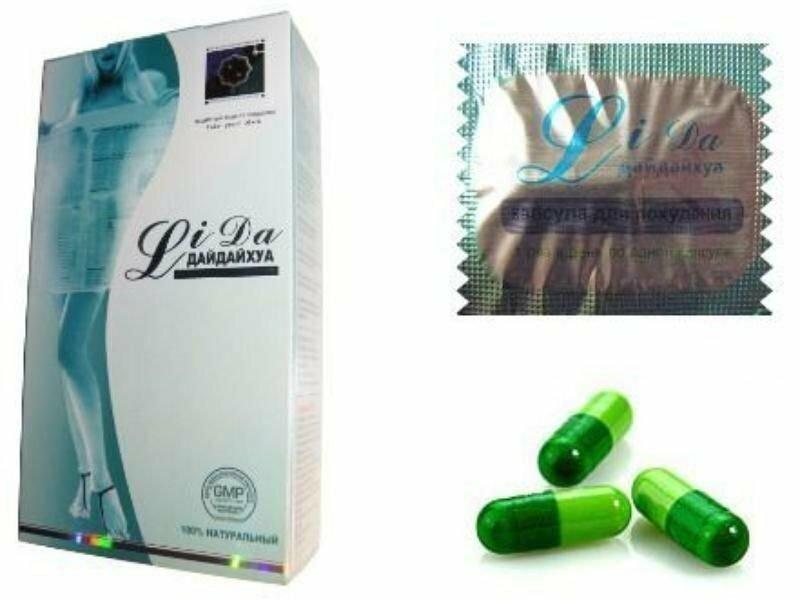 как правильно принимать лиду таблетки для похудения
