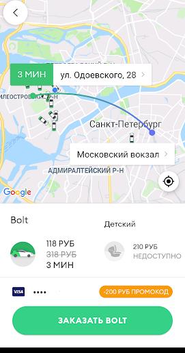 офисы хоум кредит в москве адреса для внесения денег на расчетный счет