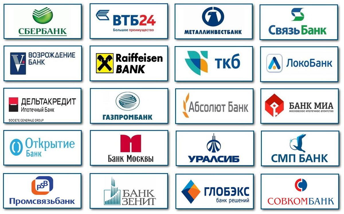 кадров картинка открытие банки партнеры сборные, чьи