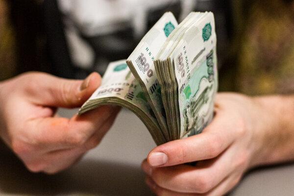 Кредитная организация дам кредит