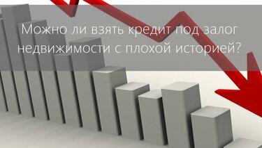 Банк хоум кредит каменск шахтинский вклады