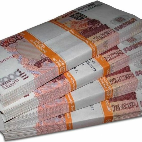 Уралсиб интернет банк кредит наличными