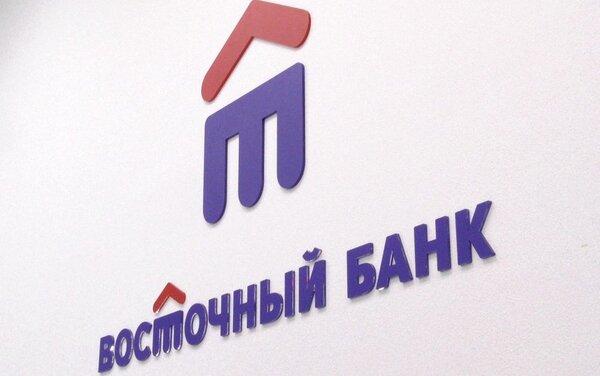 Банки с маленьким процентом по потребительскому кредиту