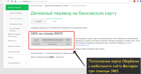 кредит европа банк юридический адрес