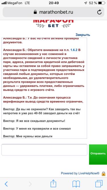 купить машину в москве новую в автосалоне в кредит без первого взноса фольксваген