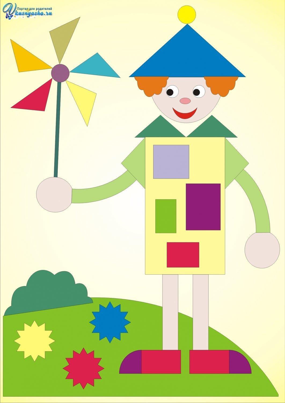 Картинки с геометрическими фигурами для школьников, вечер