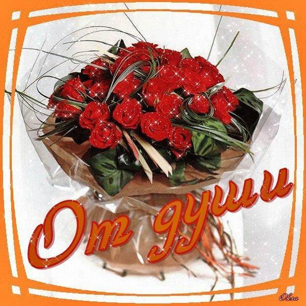 Открытки красивый букет роз со словами для вас, для