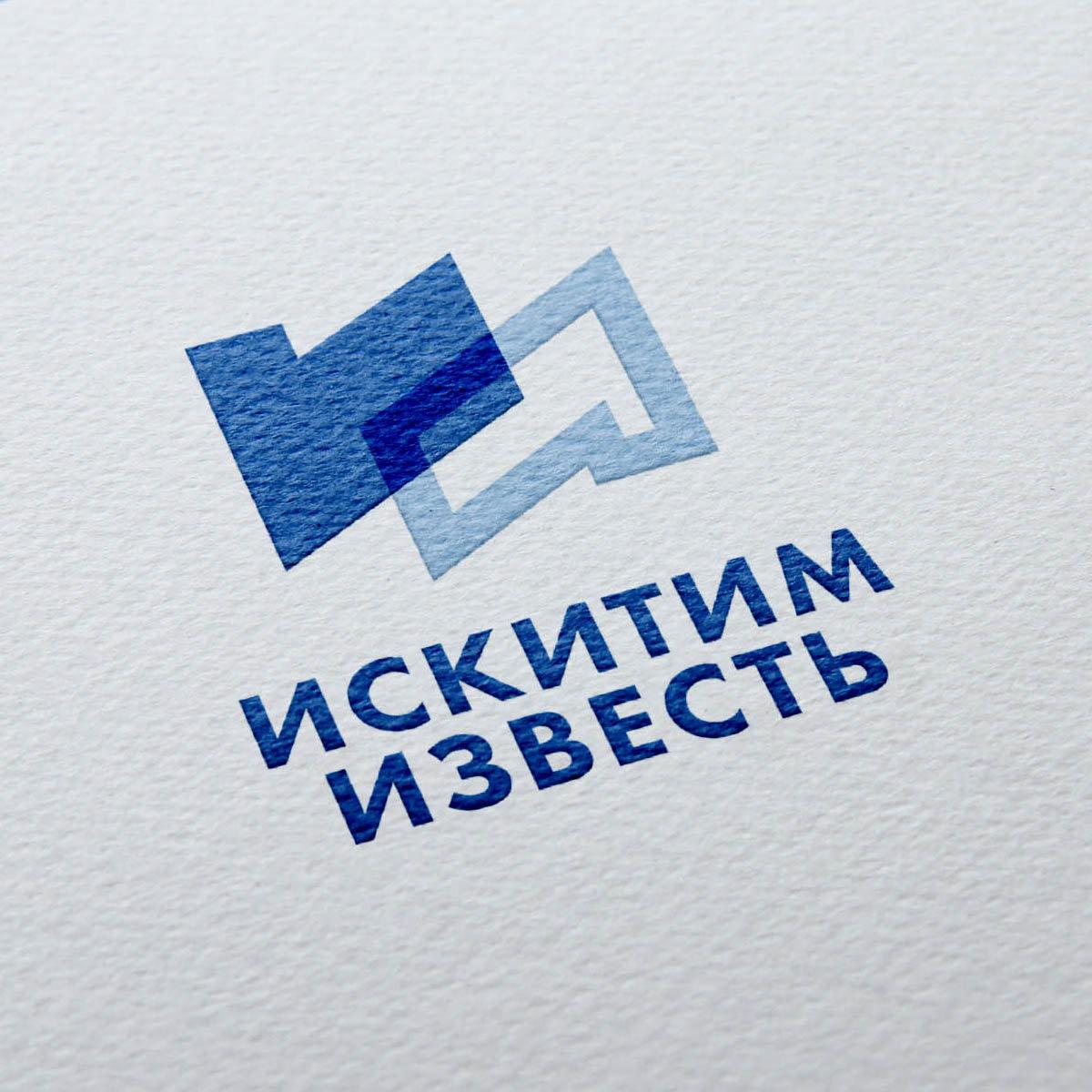 Днем, картинки фирменный логотип