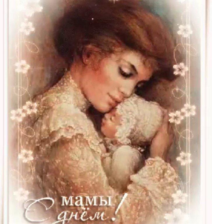 Гифка про маму, зимой старые картинка
