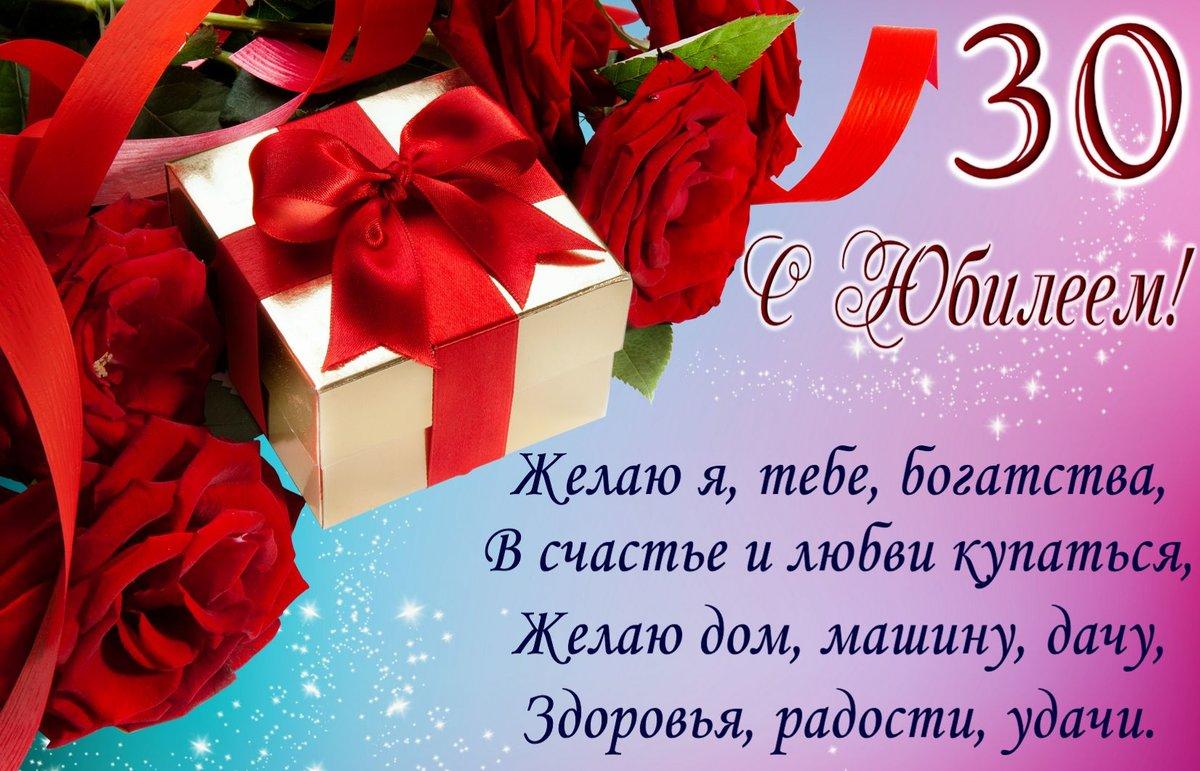 Фото открытки с днем рождения и юбилеем