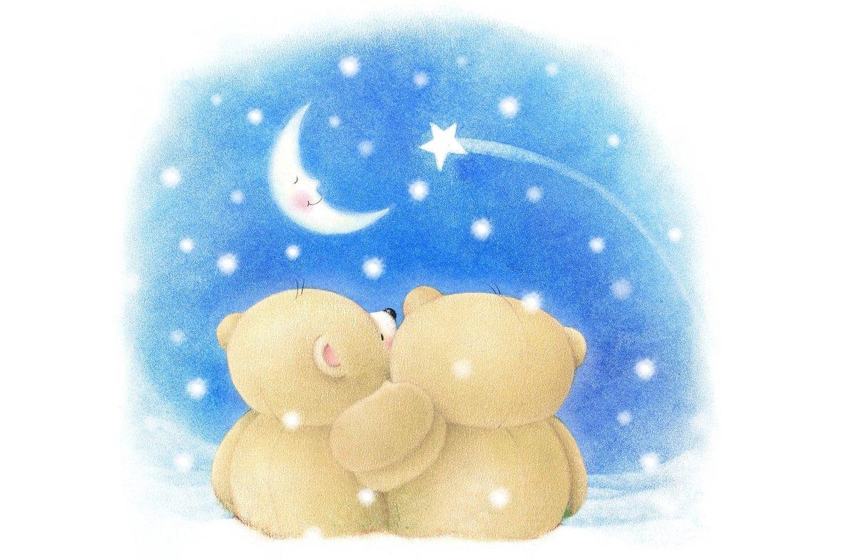 Открытки спокойной ночи с мишкой, мишутки доброе