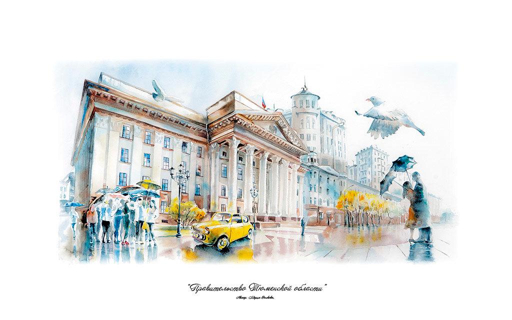 Прикол, города открытки