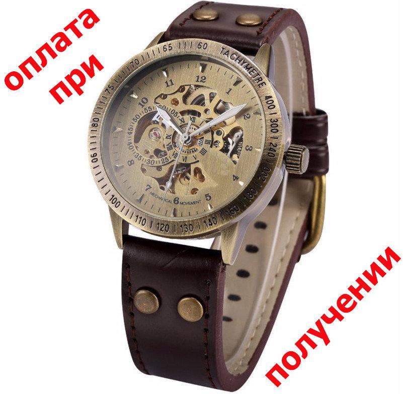 Часы отечественный скелетон geneva часы женские купить в украине