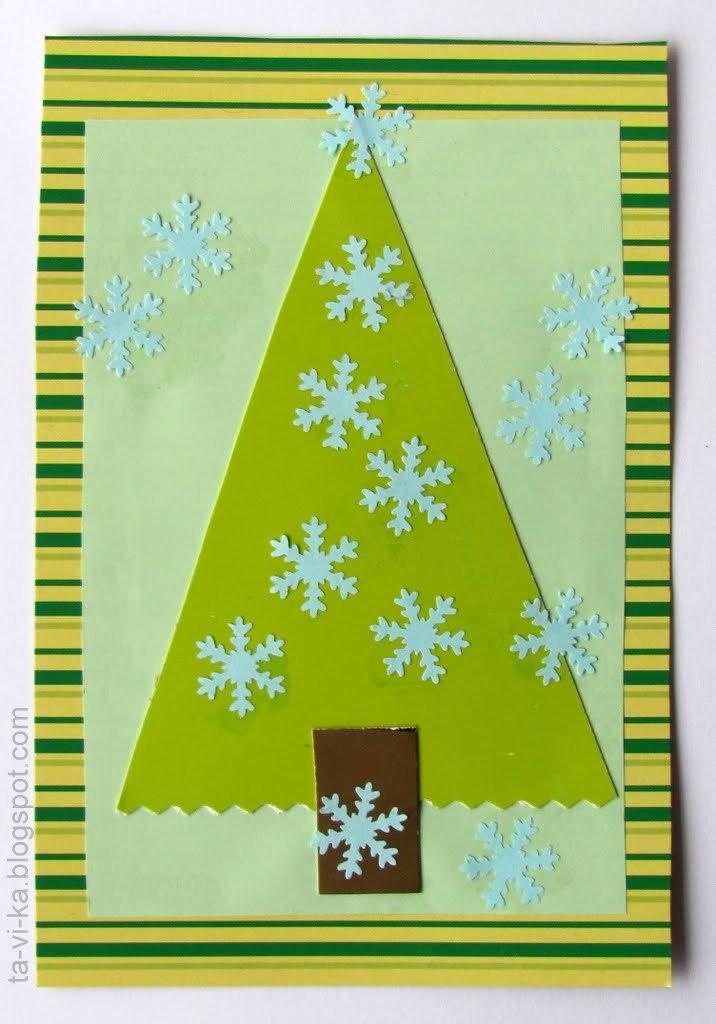 Букеты, открытка на новый год от детей