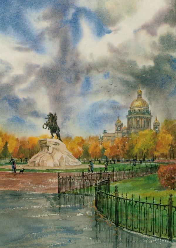 Акварельная открытка санкт-петербург, синяя