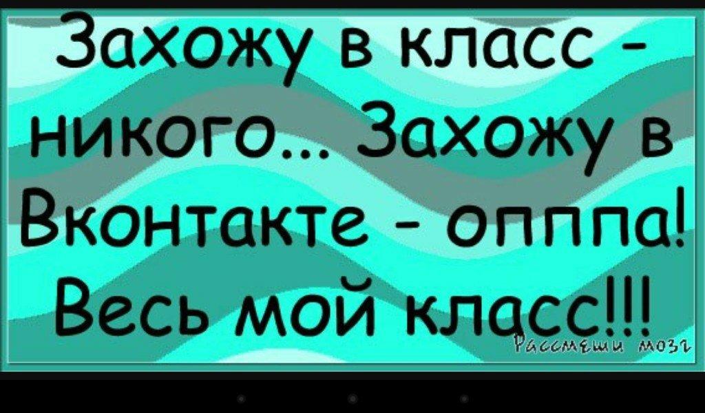 Поздравительная рисунок, картинки надписи на стену в вконтакте