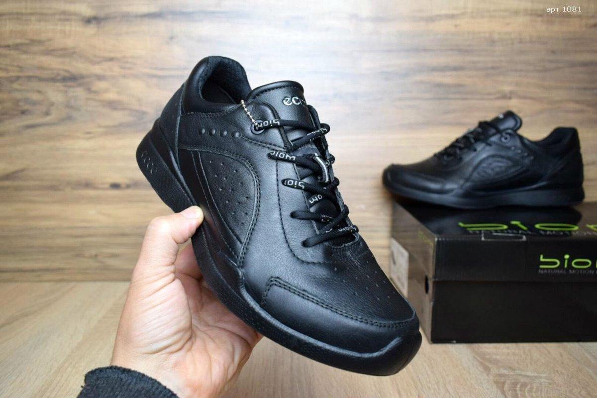 e446fd1805c0 Кроссовки ECCO Biom. Мужские кроссовки в России. Сравнить цены, купить Сайт  производителя.