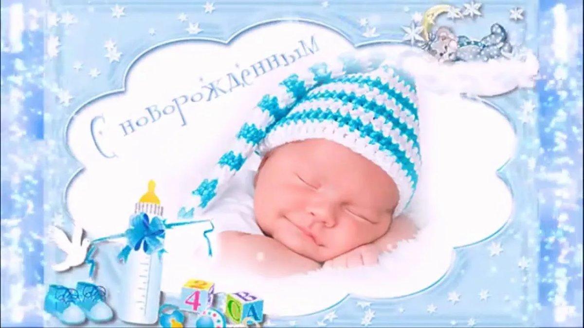 Картинки, гифки с новорожденным внуком