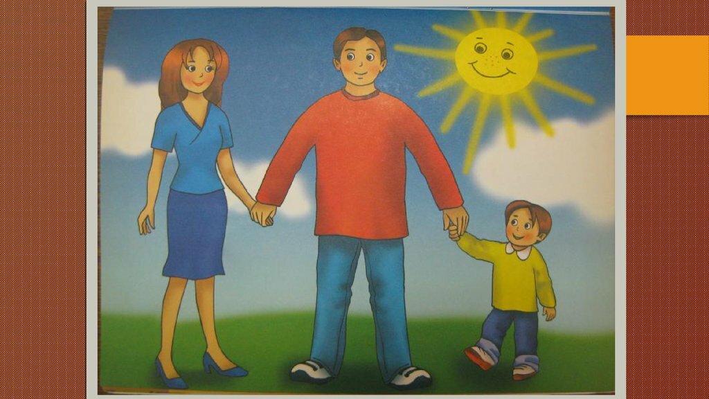 фотообои рисунки для проекта моя семья обои