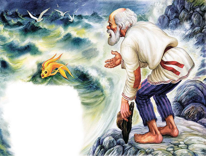 Старик с неводом картинки на белом фоне