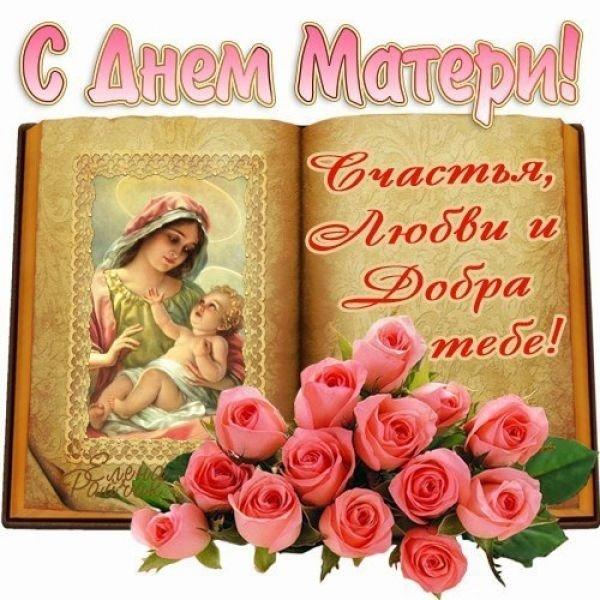 Для девочек, с днем мамы красивые открытки