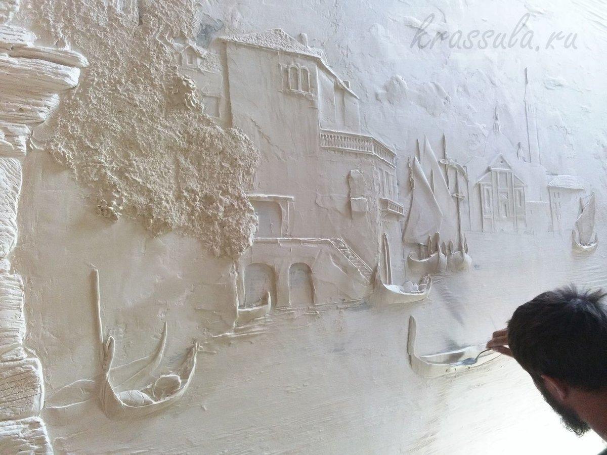 как сделать рисунок венецианской штукатуркой