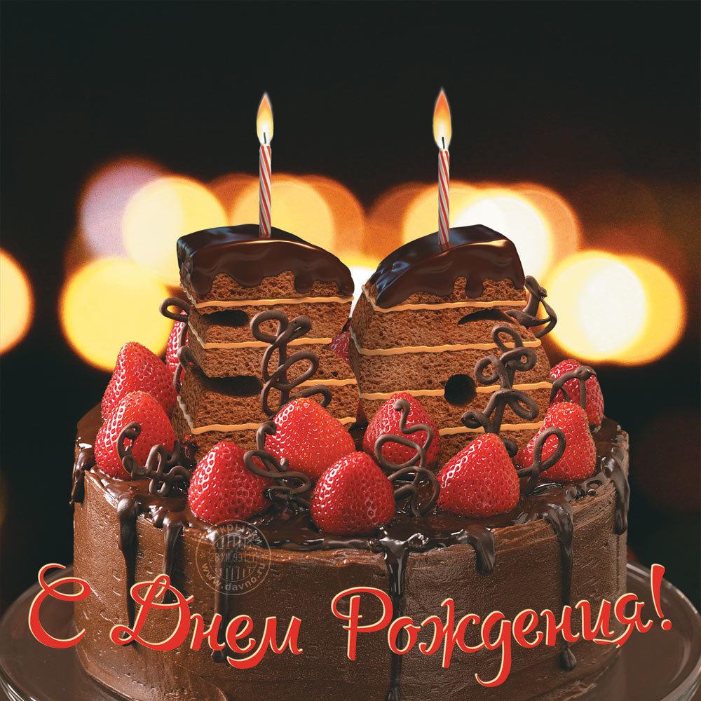 Прикольные поздравления на день рождения 36 лет