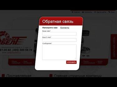 Заработать в интернете бесплатные доски объявлений коэффициенты на спорт лига ставок