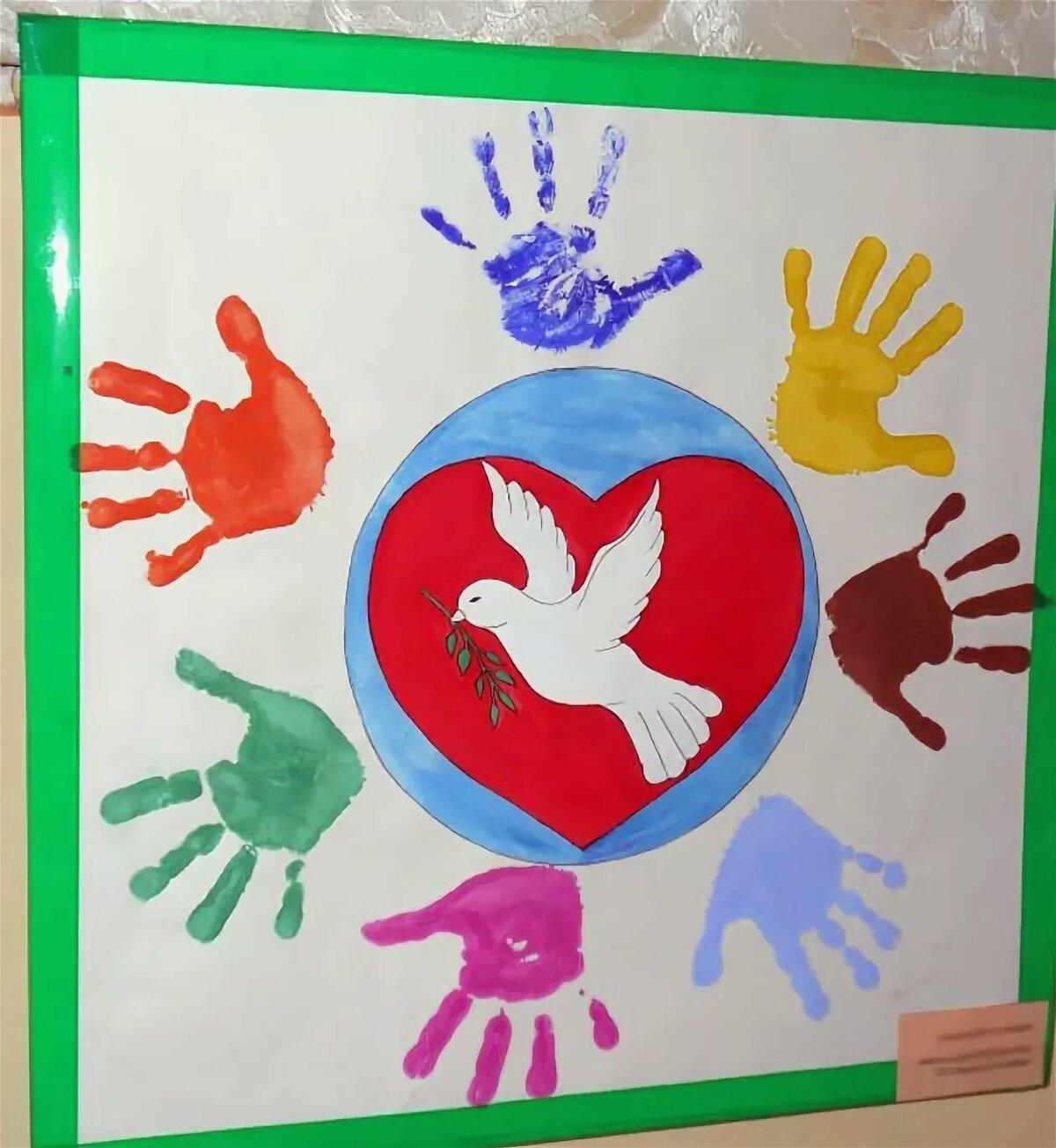 Открытки рождением, открытка к празднику 4 ноября своими руками