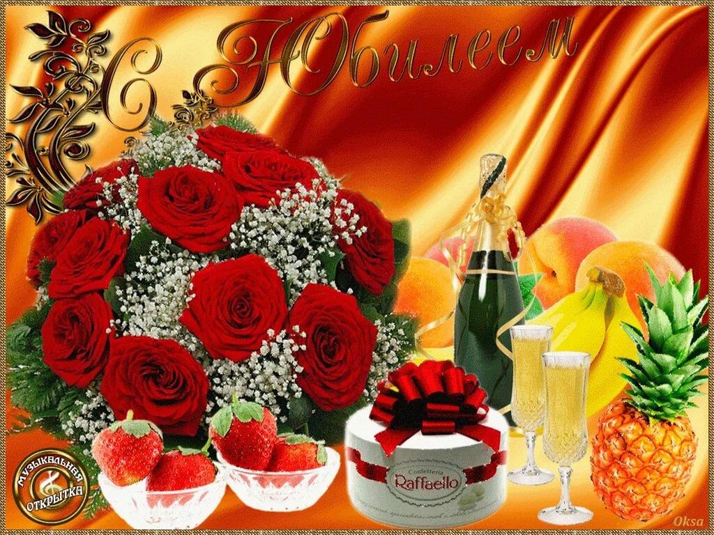 Новогодние стильные, красивые открытка с юбилеем