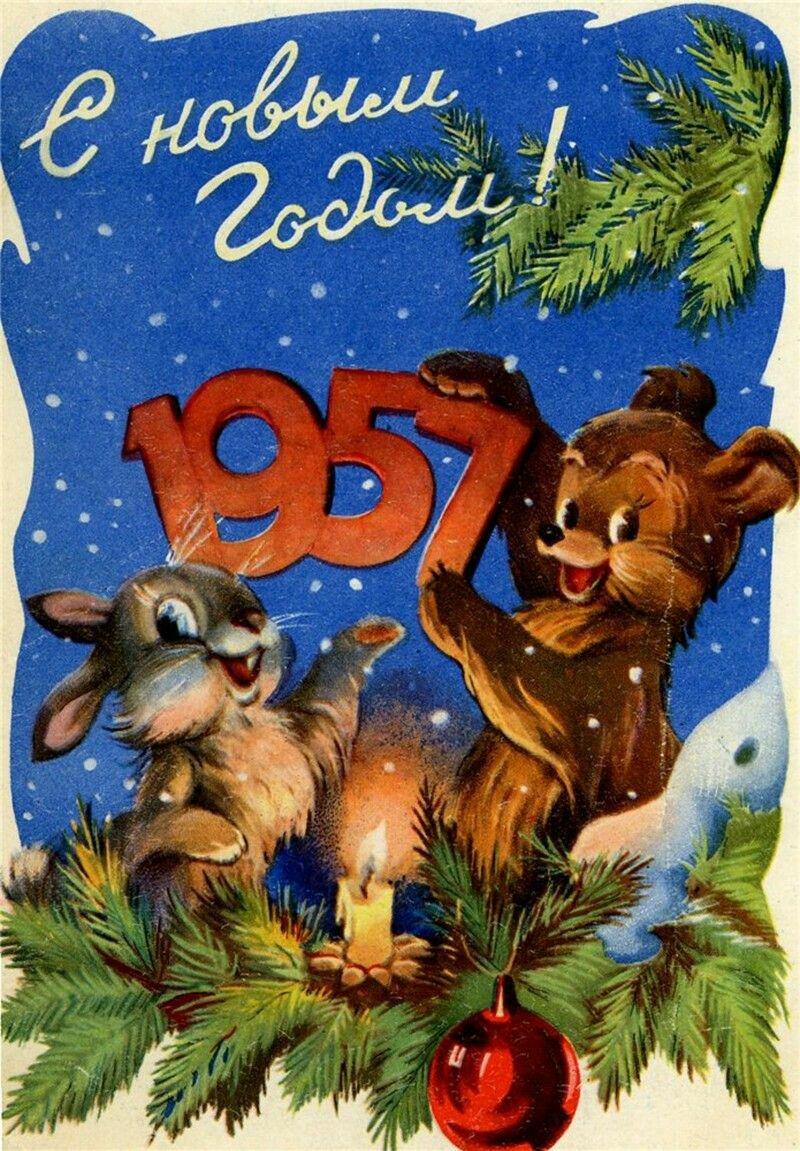 Фото советских открыток к новому году, встречи подружка