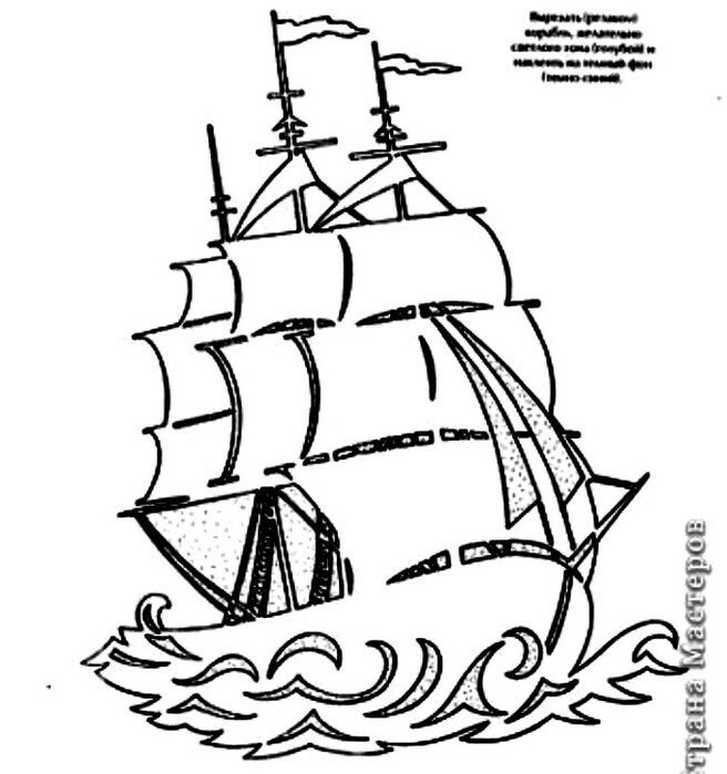 Пятницей мусульманские, шаблон корабля на открытку