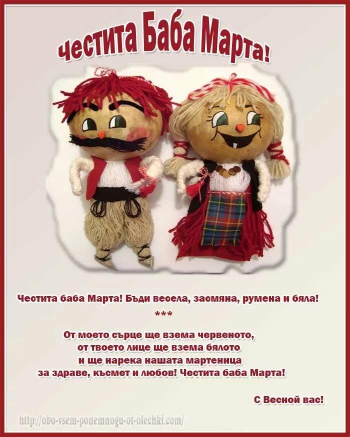 Картинки, болгарские открытки