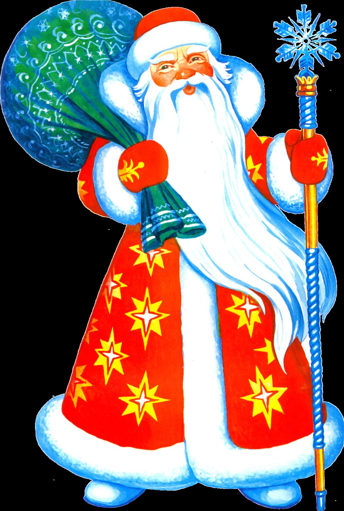 Дед морозы в картинках