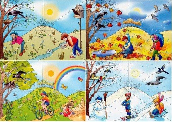 Времена года разрезные картинки для детей