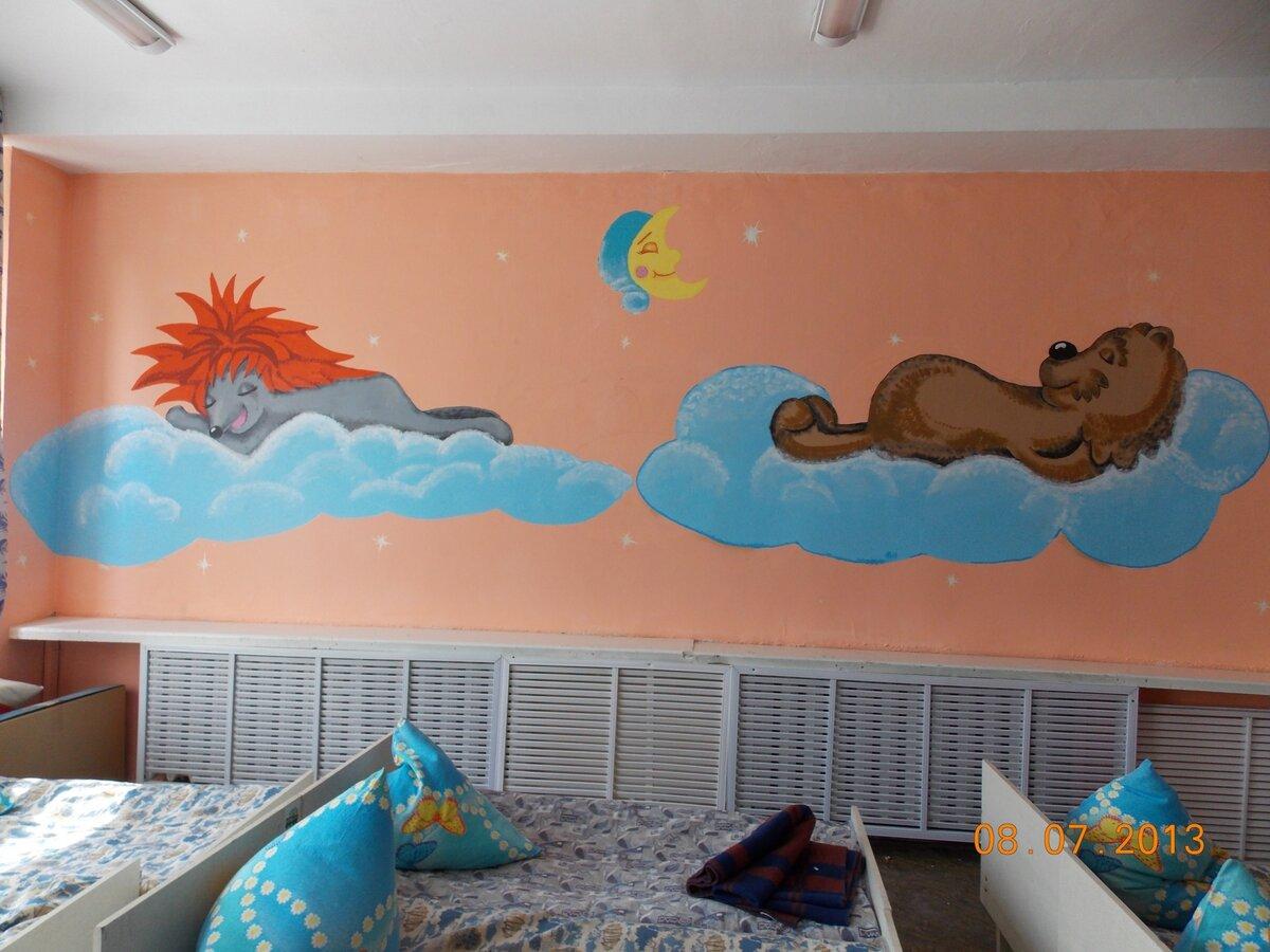 Картинки для детей в детском саду для оформления спальни