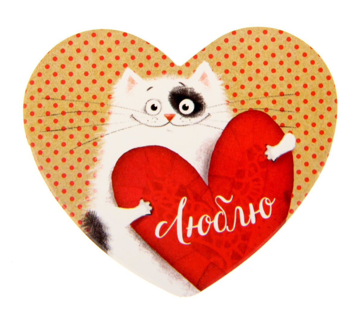 Валентинка. открытка с сердечком
