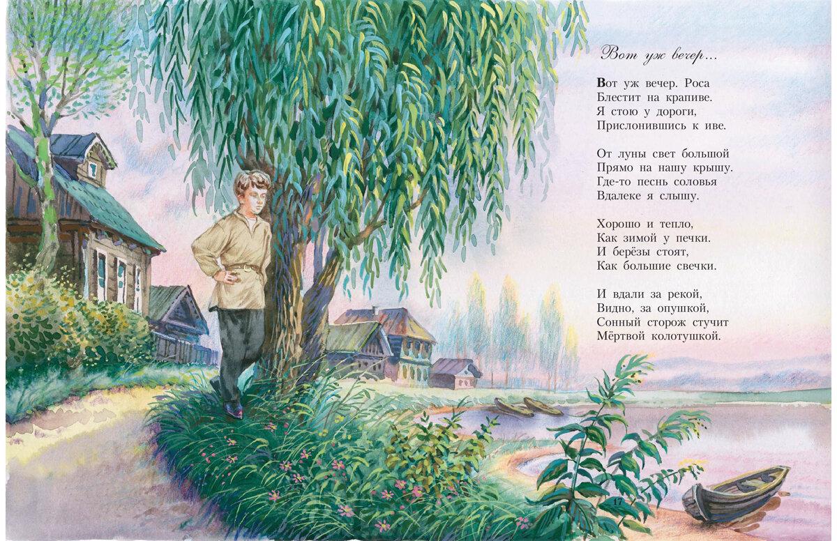 Дмитрий саклаков стихи в картинках