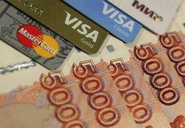Как взять кредит до зарплаты с карточки можно в банке получить отсрочку по кредиту