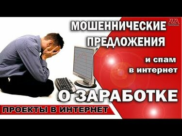 заработок в интернете без вложений и без вебмани