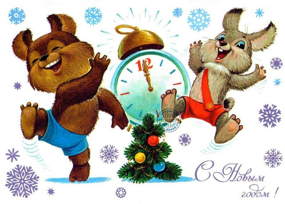 Старые новогодние открытки картинки, днем