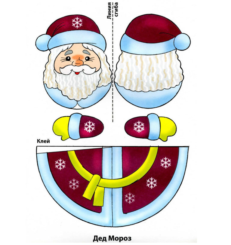 Зимние поделки картинки с дедом морозом и снегурочкой к новому году