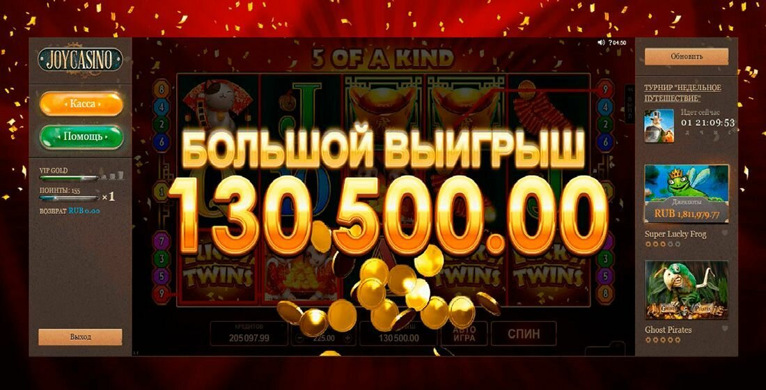 ru support joycasino com