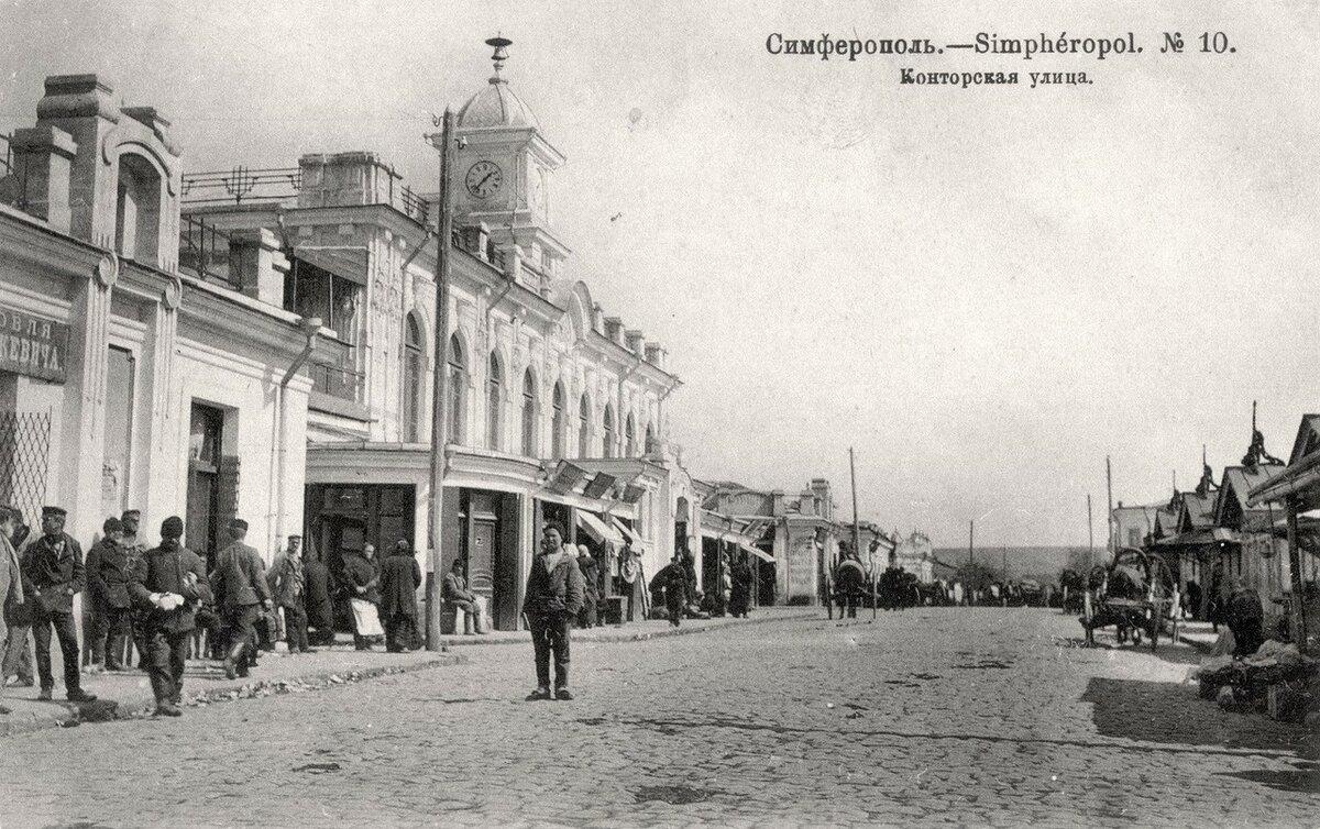 Симферополь на старой открытке