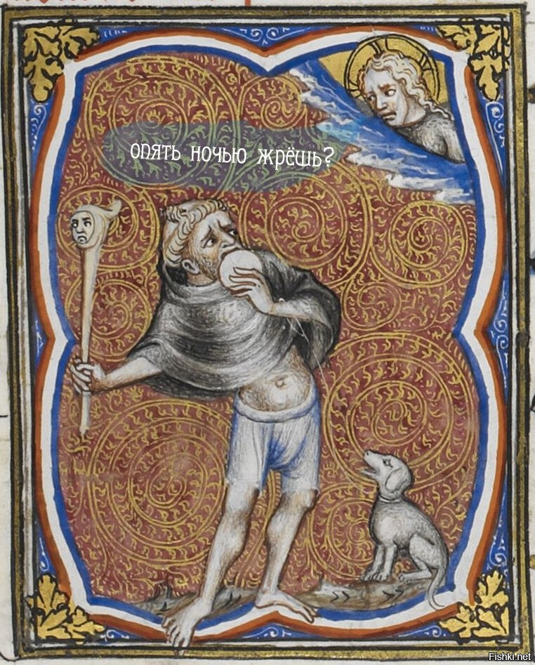 Смешные картинки средневековье