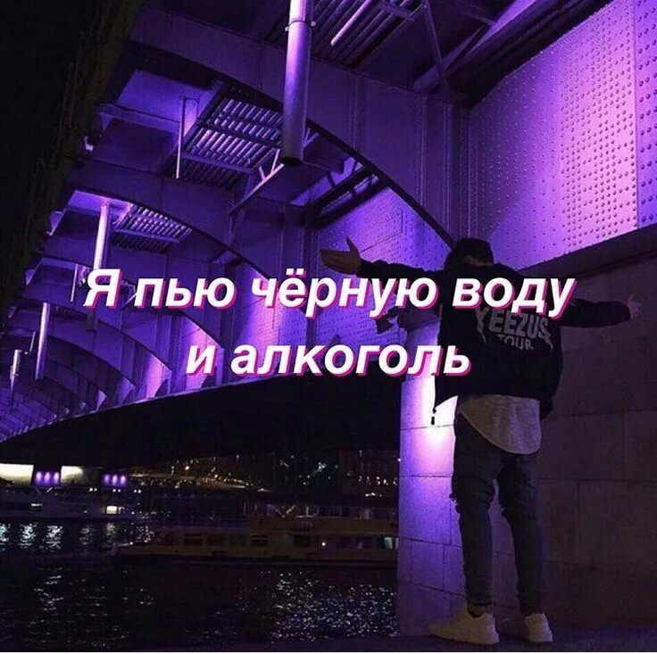 картинки с фразами из песен кидаются