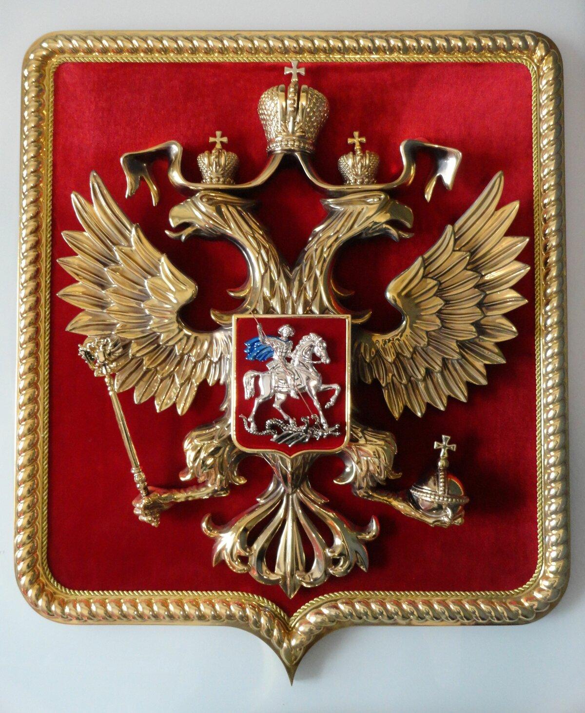 неподтвержденным фото герба россии в хорошем качестве внимание